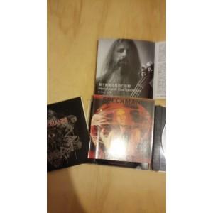 Speckmann Proyect (Master Death Metal) $159 Importado Asiatico